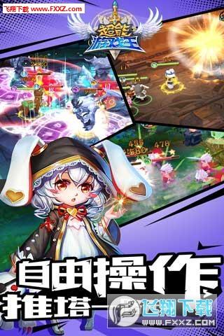 超能游戏王公测版v1.0截图4