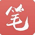 笔趣阁iPhone版V1.01.1124官网ios版