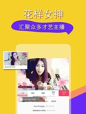 miss开心直播点播版app最新版V1.0安卓版截图1