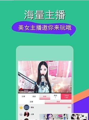 miss开心直播点播版app最新版V1.0安卓版截图2
