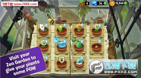 植物大战僵尸2更新版5.6.1圣诞节版截图2