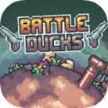 战鸭安卓游戏v1.0
