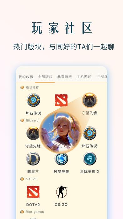 nga魔兽世界论坛appv6.4 安卓版截图1