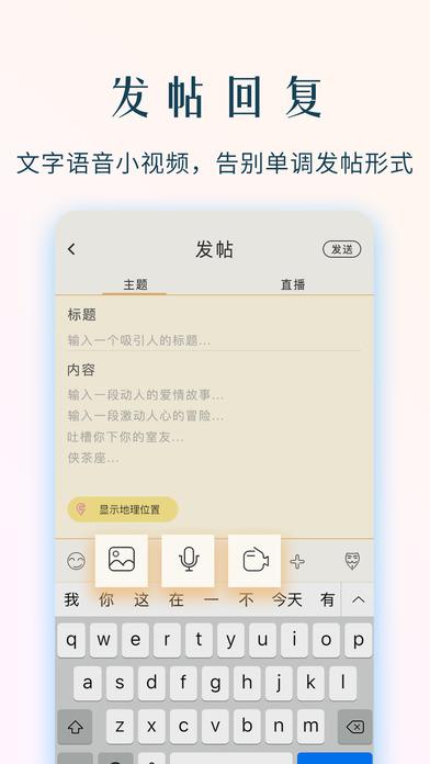 nga魔兽世界论坛appv6.4 安卓版截图3