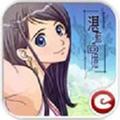恋爱物语湛蓝的回忆无修正版 v2.0.6