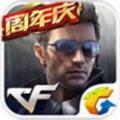 cf手游周年庆活动版本v1.0.15.110
