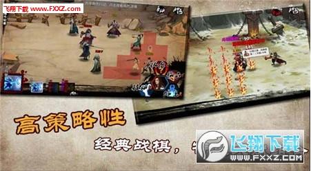 金庸群侠传X修改版v1.1.0.8截图2