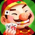 万人斗地主赢大奖安卓版v2.1