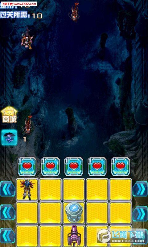 外星虫群入侵安卓游戏v1.0截图2