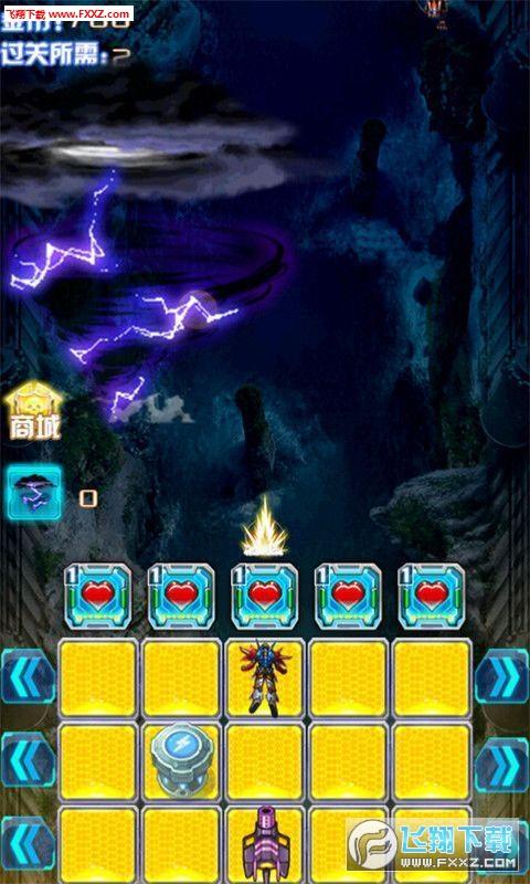 外星虫群入侵安卓游戏v1.0截图3