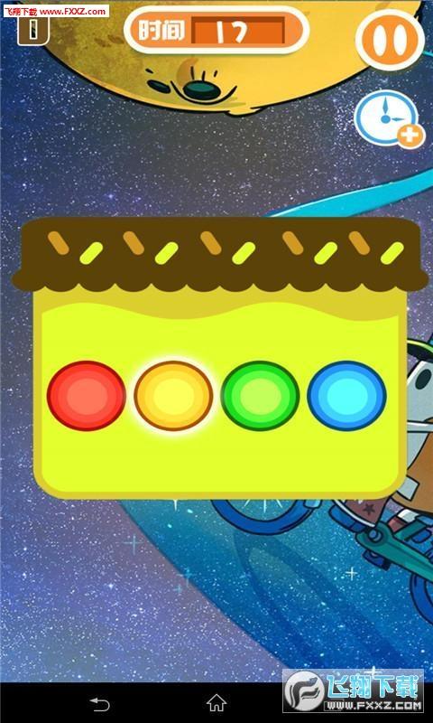 五彩记忆安卓游戏v1.0截图2