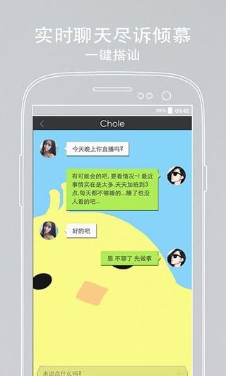 丝瓜咖安卓版v1.0.6官方最新版截图2