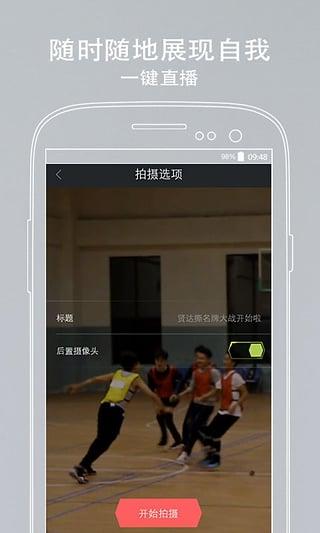 丝瓜咖安卓版v1.0.6官方最新版截图3
