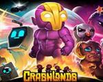 崩溃大陆中文破解版Crashlands