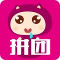 达达拼团安卓版V1.0官方版