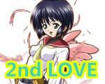 2nd love汉化补丁