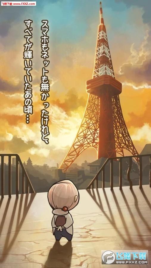 昭和零食店的故事2日文完整版截图1