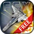 霹雳空战XVR安卓游戏v1.5.4.0