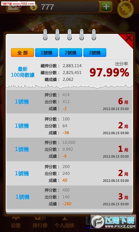 士兵灰烬中文版v1.1截图3