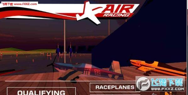 Air Racing手游v1.1.2截图3