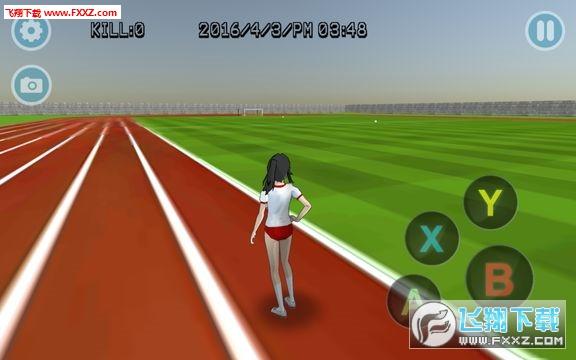 《高校模拟少女High School Simulator GirlA》手机版apk截图3