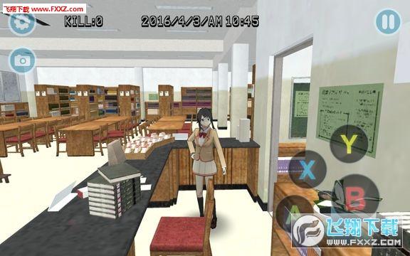 《高校模拟少女High School Simulator GirlA》手机版apk截图0