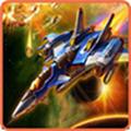 激情战机 v1.6