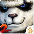 太极熊猫2官方版1.4.1