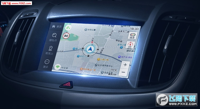 高德地图车机版v1.3 官方最新版截图0