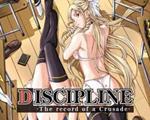 DISCIPLINE汉化硬盘版