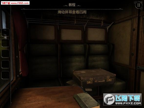 未上锁的房间3(数据包)汉化版1.01截图1