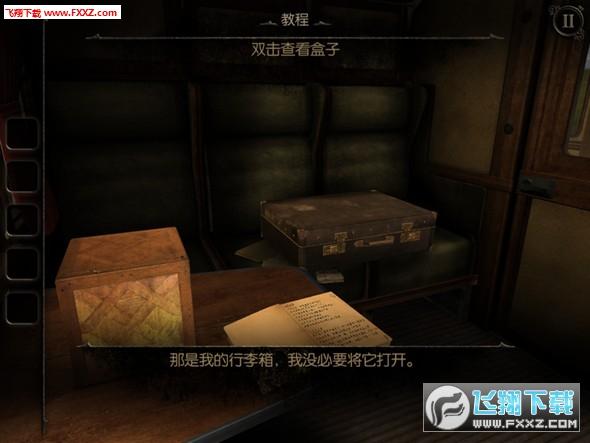 未上锁的房间3(数据包)汉化版1.01截图3