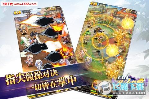 COS乱斗女皇内购破解版2.8.0截图1