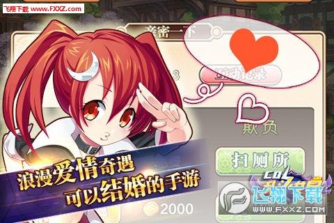 COS乱斗女皇内购破解版2.8.0截图2