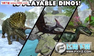 3D恐龙模拟器中文版截图0
