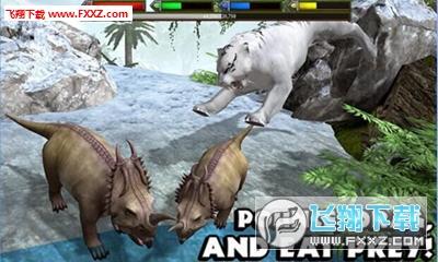 3D恐龙模拟器中文版截图1