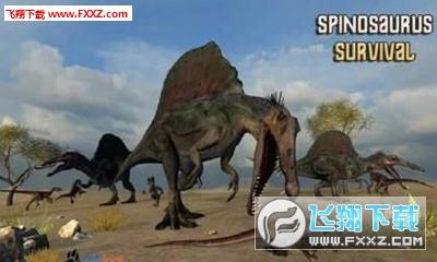 3D恐龙模拟器中文版截图2