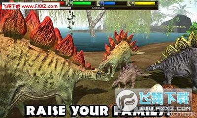 3D恐龙模拟器中文版截图3