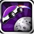 月球狂飙安卓游戏 1.5