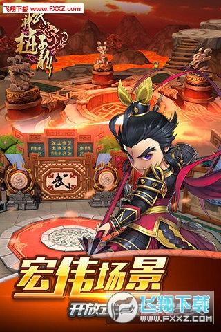 武神赵子龙无限元宝铜钱修改工具v3.1.0 安卓版截图2