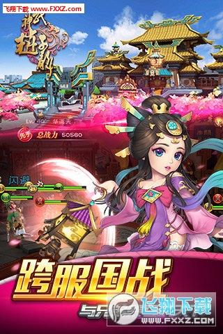 武神赵子龙无限元宝铜钱修改工具v3.1.0 安卓版截图4