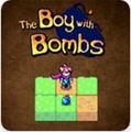 扔着炸弹的男孩安卓版 1.0