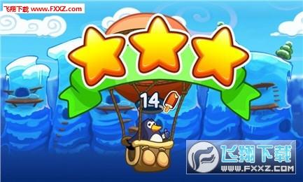 弹跳企鹅破解版V1.2.0截图0