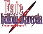 fate hollow ataraxia