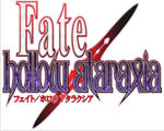 Fate hollow ataraxia全CG存档
