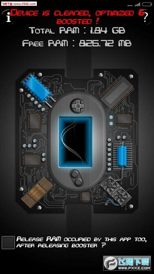 2 GB RAM Booster安卓版v7.1官方正式版截图0