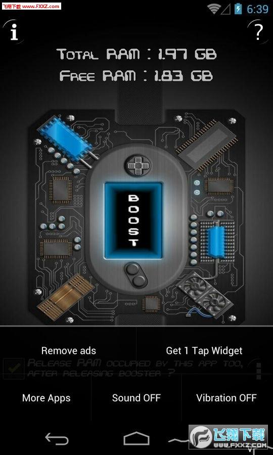 2 GB RAM Booster安卓版v7.1官方正式版截图1