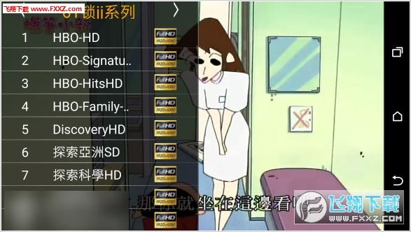 小埋TV破解版v6.9.6安卓版截图1