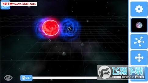 3D重力模拟器汉化版手游2.2截图4