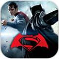 蝙蝠侠大战超人破解版apk